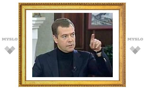 Медведев: для поставок газа Украине нужны посредники