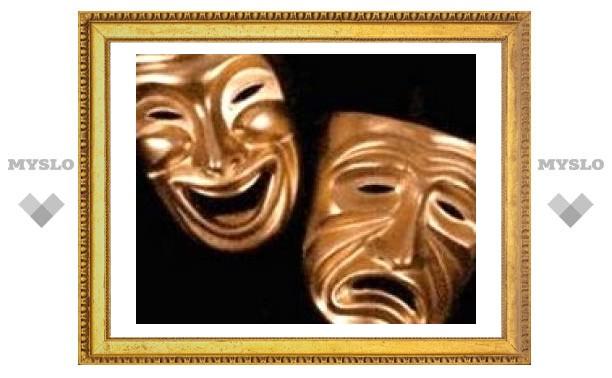 Тульский театр открыл юбилейный сезон