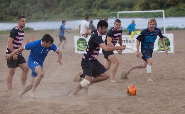 Тульские команды смогут принять участие в турнире по пляжному футболу