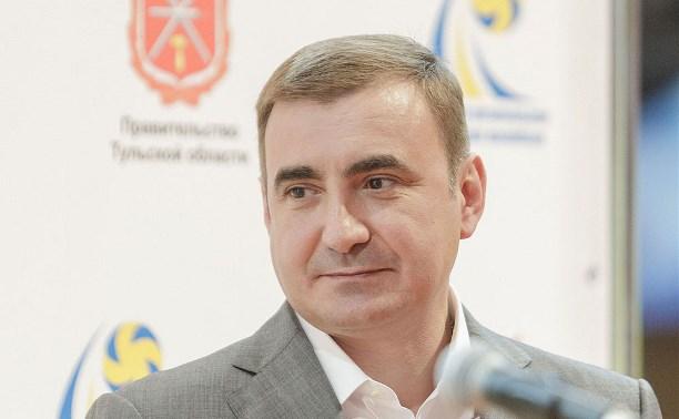 Алексей Дюмин вошел в топ-10 медиарейтинга глав регионов в сфере ЖКХ