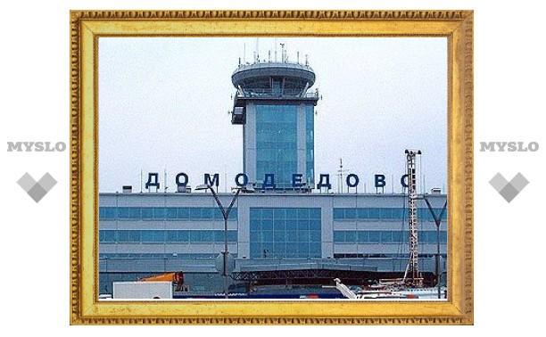 Сын соратника Умарова депортирован в Россию