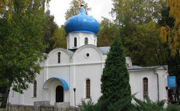 В Туле и области отметят 1025-летие Крещения Руси