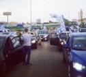 В Тулу выехала автоколонна с динамовскими болельщиками