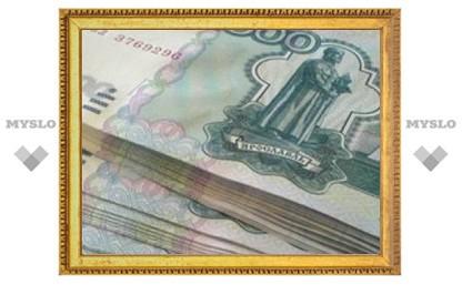 Тульские банки оштрафованы на 45 тысяч рублей