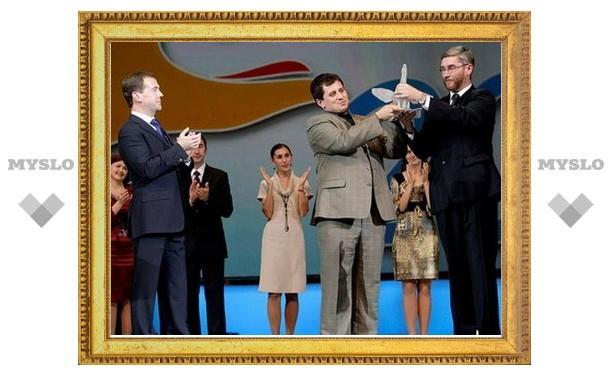 Церемония вручения премии «Учитель года» пройдет в Туле