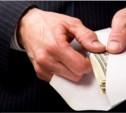 В Госдуме хотят сажать пожизненно за хищение из бюджета