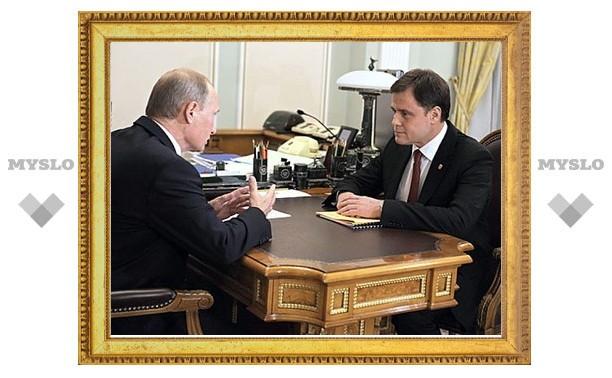 Груздев отчитается за доходы туляков перед Путиным