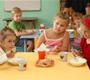 Решение о повышении тарифов в детском саду №55 (от ОАО «КБП») откладывается