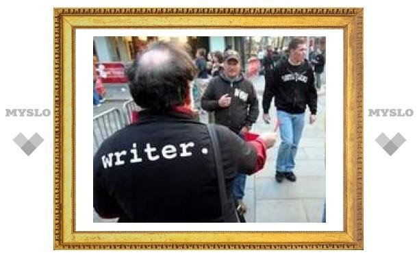 Рождественский итог стачки сценаристов США