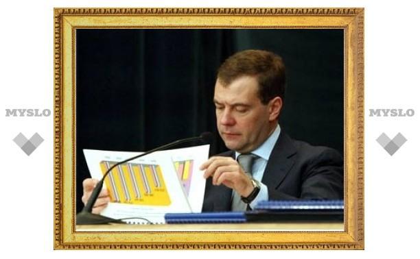Медведев утвердил национальную стратегию по борьбе с коррупцией