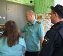 В Тульской области приставы вышли на охоту за газовыми должниками