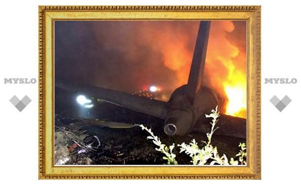 Поиски разбившегося в Чернском районе Ан-22 продолжаются