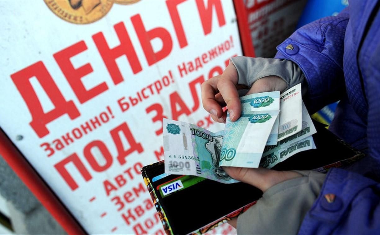 Жители Тульской области за месяц взяли кредитов на 9,4 млрд рублей