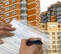 Бюджетникам сохранят право приватизации служебного жилья?