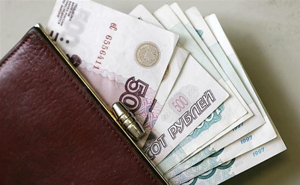 В Тульской области увеличили минимальную зарплату
