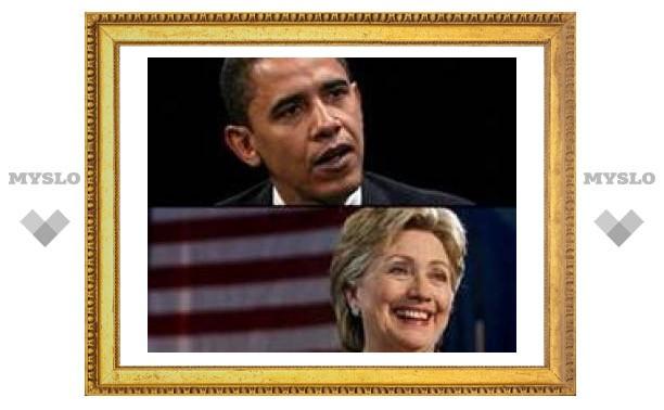 Клинтон почти вдвое обогнала Обаму по популярности