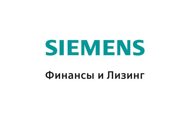 Новое предложение от «Сименс Финанс»: инвестиции до 30 млн руб. за три дня