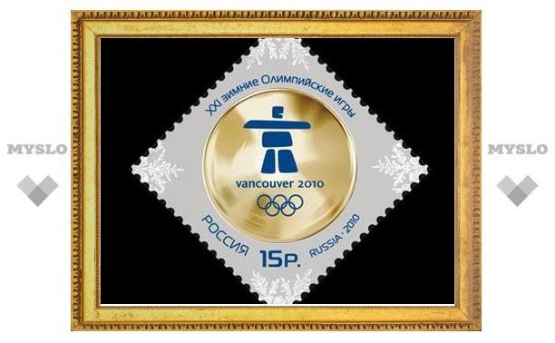 В Туле появились «олимпийские марки»