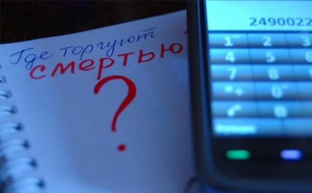 Туляков приглашают принять участие в антинаркотической акции