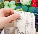 В России средний чек в магазинах за апрель составил 567 рублей