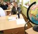 Тульские вечерние школы реорганизуют