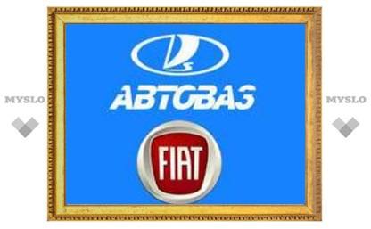 """""""АвтоВАЗ"""" хочет выпустить новую модель на базе Fiat"""