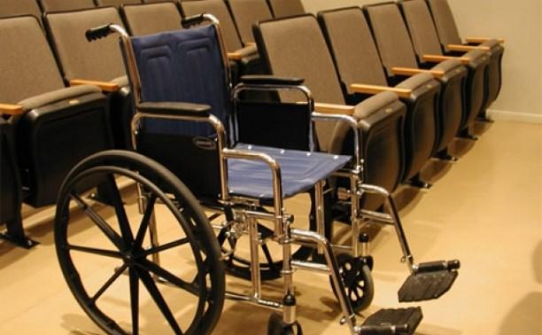 Российских инвалидов внесут в электронный реестр