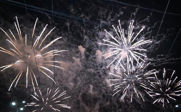 День города в Туле отметят 13 и 14 сентября