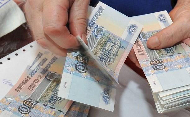 Минтруд предложил индексировать все соцвыплаты по фактической инфляции