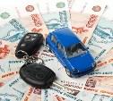 С 1 апреля в России стартовала программа льготного автокредитования