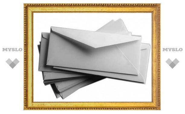 В Туле выпустили новый конверт
