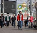 Тула вышла на улицу: индекс самоизоляции в городе упал до рекордно низкой отметки