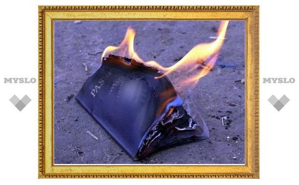 Житель Тульской области избил иностранца и пытался сжечь его паспорт