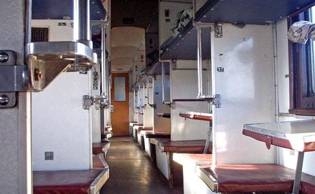 Билеты в плацкартных и общих вагонах подорожают
