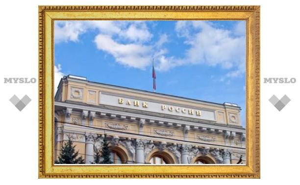 Банк России потребовал от Сбербанка увеличить дивиденды