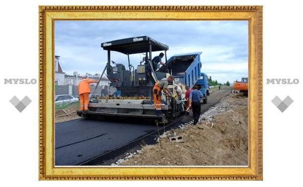 Дорожные фонды появятся в России в начале 2011 года