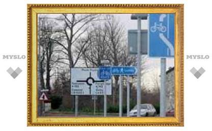 В Англии на 800 метрах улицы установили 45 дорожных знаков