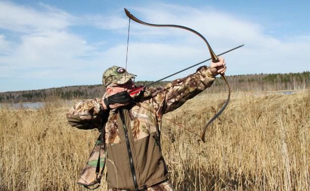 Депутаты Госдумы разрешили россиянам охотиться с луком