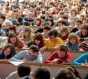 Министр образования Тульской области напишет «Тотальный диктант»