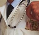 В Киреевске врача осудят за продажу больничного