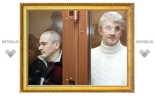Приговор Ходорковскому и Лебедеву огласят 15 декабря