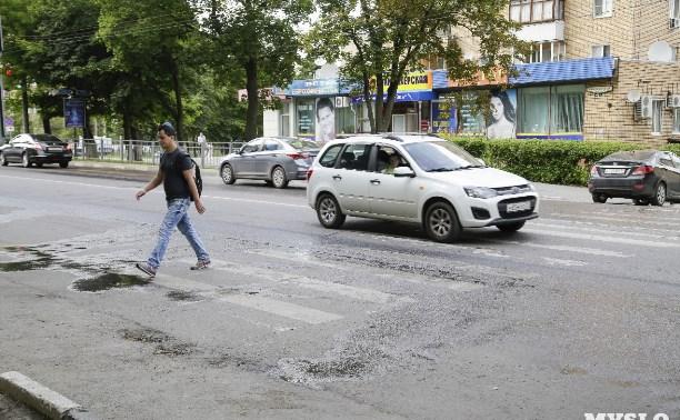 За время рейда ГИБДД был оштрафован 701 пешеход
