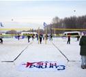 В Туле определили чемпионов по пляжному волейболу на снегу