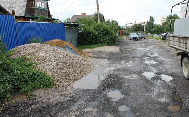 Тульский ремонт дорог. Бессмысленный и беспощадный?