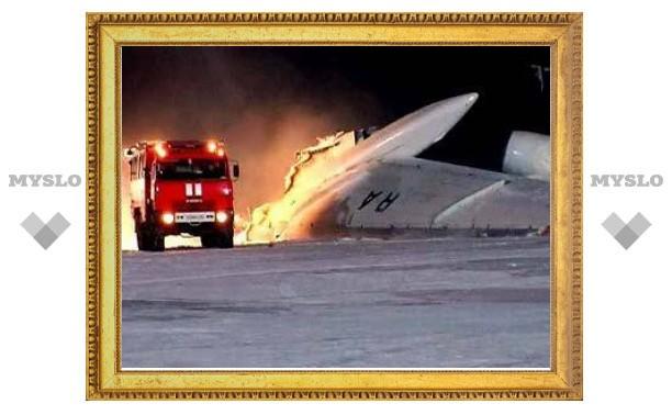 """Опровергнута версия о пожаре в двигателях Ту-154 """"Когалымавиа"""""""
