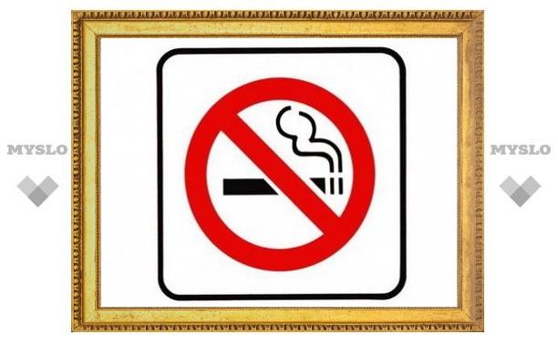 Пять мест в Туле, где точно курить запрещено