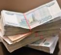 Туляк обманул двоих знакомых на 70 тысяч рублей