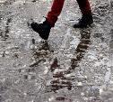 В регионах Центральной России ожидается мокрый снег: в Туле он может начаться уже в ночь на 20 сентября
