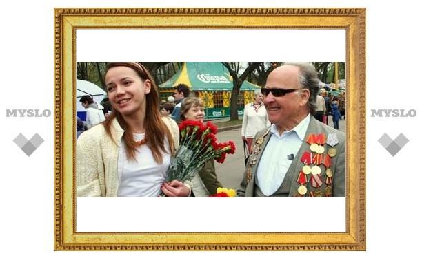 Парки Тулы приглашают на День Победы
