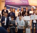 Тульских школьников приглашают на олимпиады по китайскому языку и экономике